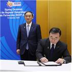 서명,개선,일본,수출,경제,해석