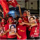 미얀마,총선,집권,수치,경제,소수,선거,문민정부,소수민