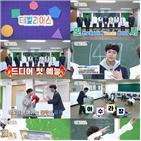 데일리어스,공개,버전,데뷔