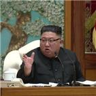 북한,바이든,미국,대통령,취임,트럼프,김정은