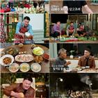 박중훈,김치,감독,셰프,임지호,생각,강호동,순무,김장,임강황