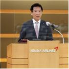 사장,아시아나항공,대한항공,거래,한창수