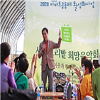 행사,농촌마을공동체,주민,아파트공동체,따뜻한