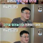 김병후,박중훈
