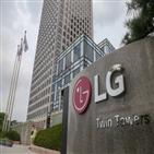 LG전자,투자,위해,기업