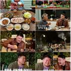 박중훈,김치,감독,임지호,셰프,생각,강호동,순무,김장,삼형제