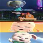 장윤정,돼지토끼,신곡,뮤직비디오,트로트,애니메이션