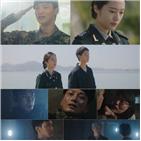 최초,밀리터리,국내,써치,하나,섹터,스릴러,용병장,드라마,배우