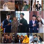 고아라,김주헌,이재욱,구라라,도도,라라솔,모습
