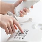 유선전화,사람,휴대전화,사용,회선