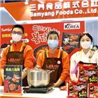 광군제,매출,지난해,중국,삼양식품,온라인,CJ제일제당,기간