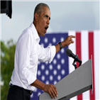 대통령,오바마,트럼프,공화당