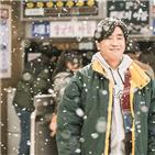 배우,류승룡,인생,아름,영화,첫사랑