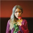 박혜원,티켓,연말,콘서트,가수,공연
