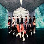 트레저,싱글앨범,일본,인기,음반