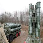 터키,러시아,배치,체계,미사일,미국,발사,전투기