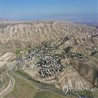 이스라엘,정착촌,동예루살렘,정부,유대인,건설,팔레스타인