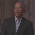 분열,대통령,미국,오바마,사실,음모론