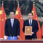 중국,미국,아시아,기준,세계,경제,무역