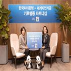 변화,한국씨티은행