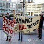 일본,개최,올림픽,확진자가,확산,코로나19,클러스터,정부,이날,스가