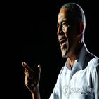 대통령,미국,트럼프,오바마