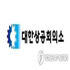 경제,가능성,교수,저점,더블딥,한국경제
