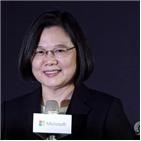 대만,중국,블랙리스트,전문가,분리주의자