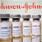 백신,시험,접종,코로나19