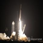 발사,스페이스,임무,우주비행사,우주선,이번,성공,비행