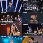 가수,무대,싱어게인,심사위원단,오디션,참가자,방송,어게인