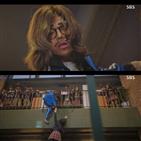 박은석,펜트하우스,비주얼,구호동