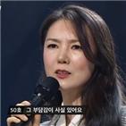 윤영아,가수,양준일,노래
