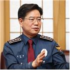 조두순,김창룡,출소,음주