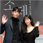 조제,영화,남주혁,한지민,사랑,감독,원작