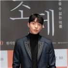 조제,남주혁,영화