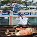 사랑법,도시남녀,지창욱,공개