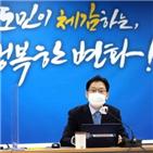 동남권,공항,김경수,대안,신공항,김해신공항,확장성
