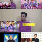 김대희,마마무,영상,시청자