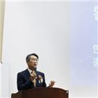 사업,연구센터,경기,한국산기대
