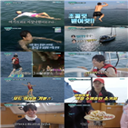 장혁,바다,소유,요트,최여진,팬케이크,허경환,모습