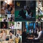 이동욱,장면,남지아,현장,아음,위해,카메라,방송