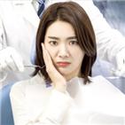 잇몸,치아,치석,치주염,염증,뿌리,치조골