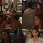 수정,친구,엄마,이주명,애리,자식
