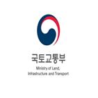 국토부,김해신공항,재검토