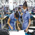 베트남,독일,투자,사업,차장