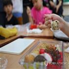 돌봄,서울학비연대,파업,학교,조합원
