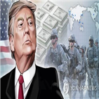 미군,이라크,아프간,주둔,트럼프