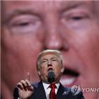 이란,트럼프,대통령,공격,검토,회의