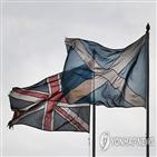 스코틀랜드,자치권,이양,총리,존슨,영국,의회,노동당
